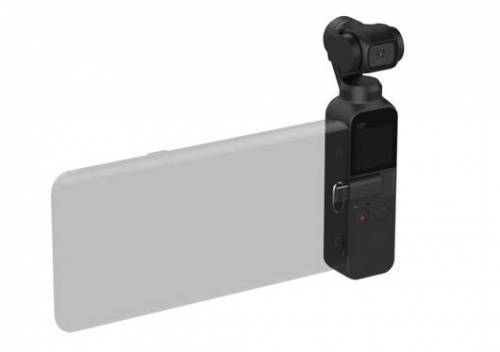Fichier natifs DJI Osmo Pocket