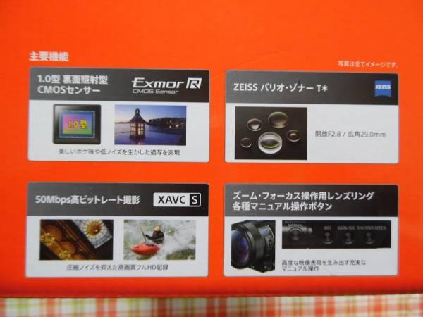 post-3130-0-14362400-1417699703_thumb.jp