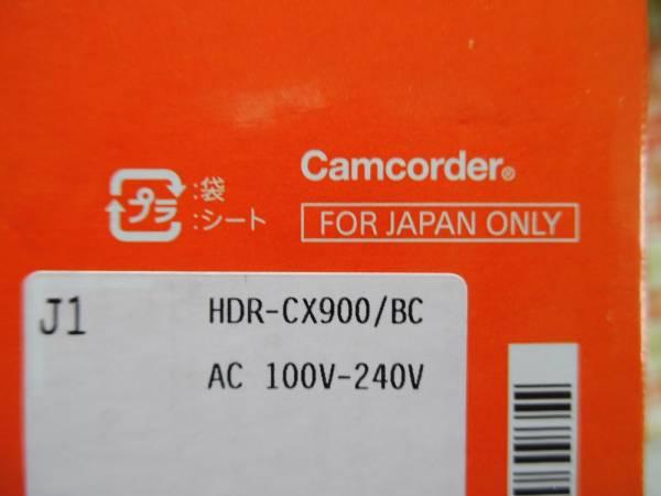 post-3130-0-36076300-1417699734_thumb.jp