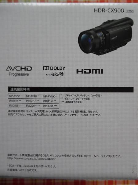post-3130-0-42015700-1417699713_thumb.jp