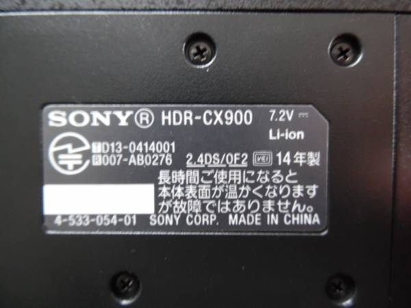 post-3130-0-85552000-1417710402_thumb.jp
