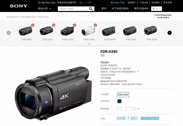 AX60.jpg