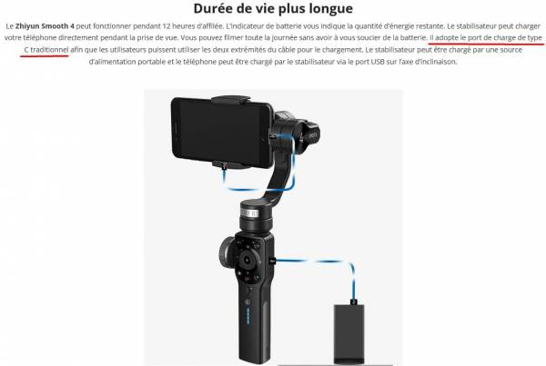 Zhiyun Smooth 4 et iPhone.jpg
